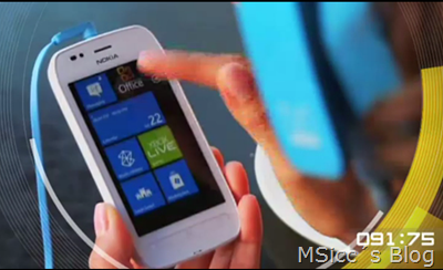 German TV shows Windows Phones in report about LTE