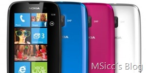 Nokia Lumia 610 will get two additional cover colors and will launch as prepaid-bundle