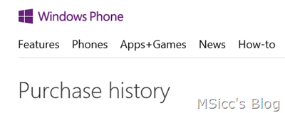 (Update 3) Fixed: Windows Phone Store is charging again for already paid apps